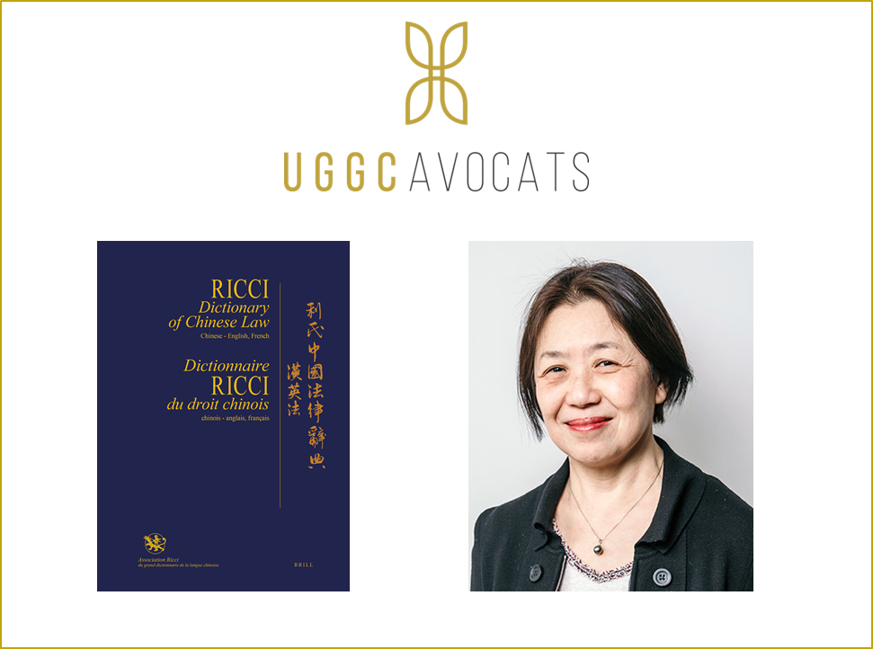 UGGC - Dic