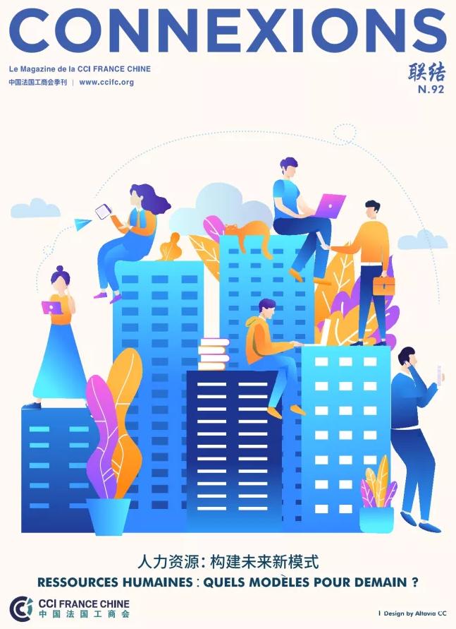 UGGC - Article connexions